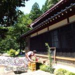 人生の楽園で石川県珠洲市の農家民宿「古民家 奈良木」米農家の梅干しや体験メニューとは?