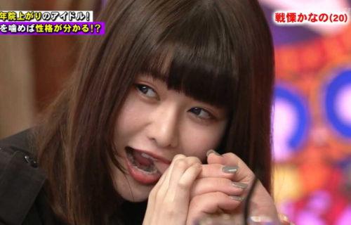 かな タトゥー 戦慄 の 戦慄かなのの本名は「川崎佳奈乃」?どうして少年院に入ったの?大学はどこ?